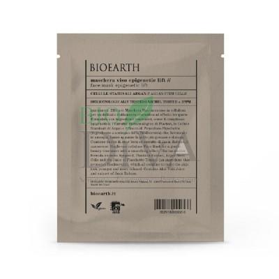 Mască pentru ten cu celule stem din ulei de argan Bioearth