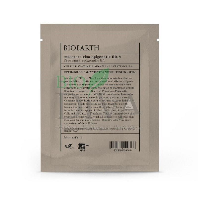 Mască pentru ten cu celule stem din ulei de argan Bioerath