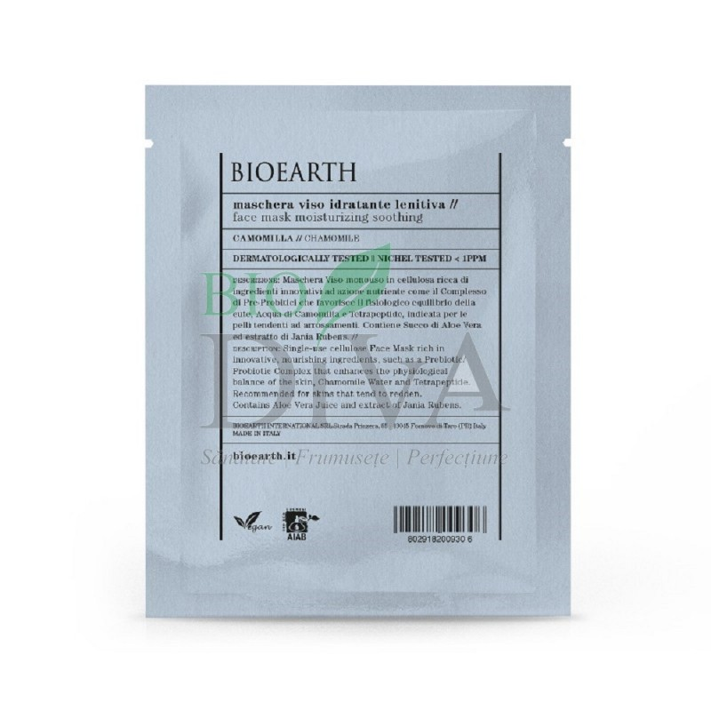 Mască pentru ten lenitivă și hidratantă cu mușețel Bioearth