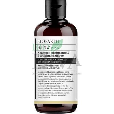 Șampon antimătreață cu urzică Hair Bioearth