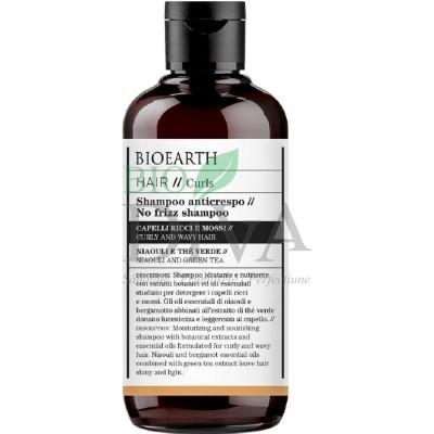 Șampon pentru păr ondulat și creț cu ceai verde Hair Bioearth