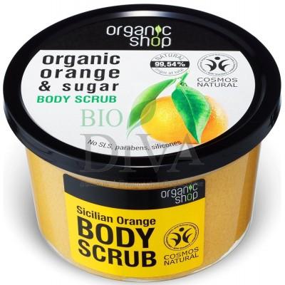 Scrub de corp delicios cu zahăr și portocală Sicilian 250 ml OrangeOrganic Shop