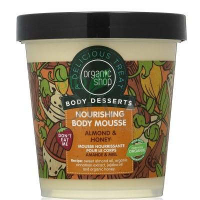 Mousse de corp delicios nutritiv cu migdale și miere 450 ml Organic Shop