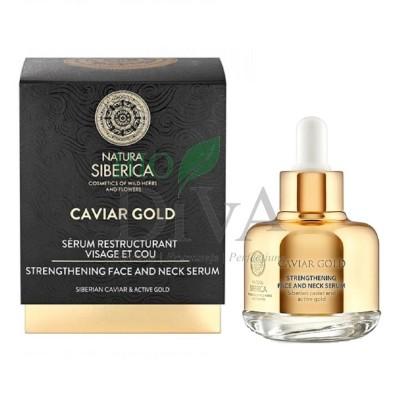 Serum pentru fermitate antirid pentru ten și gât cu aur și caviar Natura Siberica