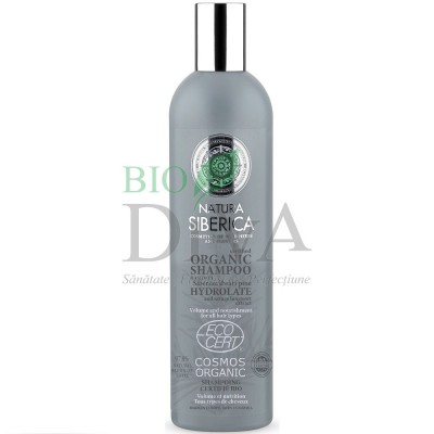 Șampon bio volum și nutriție cu hidrolat de pin siberian Natura Siberica