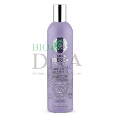 Șampon bio reparator pentru păr deteriorat cu hidrolat de cedru siberian Natura Siberica