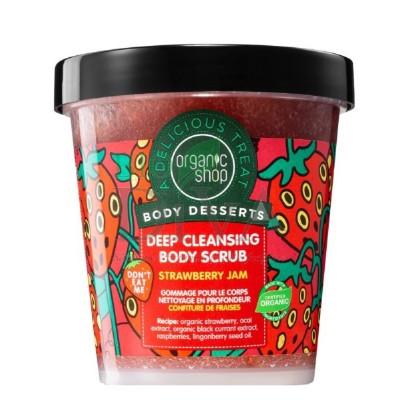 Scrub de corp delicios Strawberry Jam Body Desserts 450 g Organic Shop
