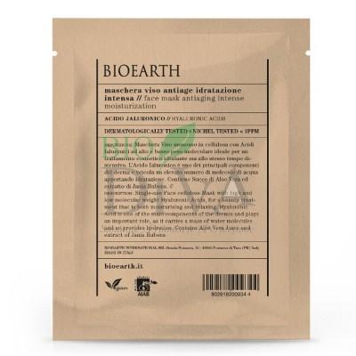 Mască antirid pentru ten cu acid hialuronic Bioearth